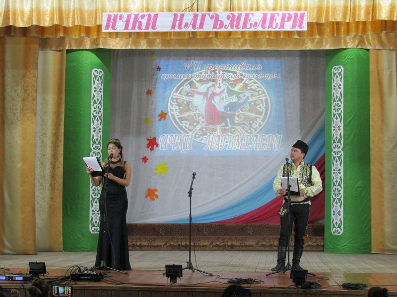 vii межрегиональный фестиваль крымскотатарской культуры Ички  В завершении фестиваля все участники были награждены грамотами победители дипломами и памятными подарками